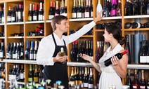 맛있는 와인 고르려면 '타닌' '바디감' 같은 단어 알아야 한다?
