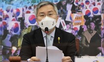 [사설] 최강욱 '법사위 보임' 논란, 국회 이해충돌방지법 제정해야
