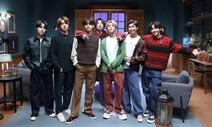 BTS, 빌보드 연간결산 '톱 듀오·그룹' 첫 1위