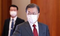[사설] 국토부 장관 교체, 심기일전해 '부동산 민심' 수습을