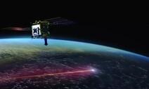 3억km 밖 소행성 흙 실은 '송골매', 6년만에 지구 귀환