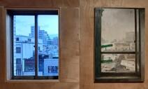 진짜 창문처럼…재개발로 사라지는 '을지로'를 담다