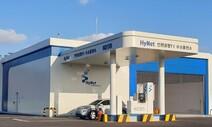 인천공항에 수소충전소 설치…1월4일부터 연중무휴 운영