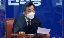 [사설] '전국민 재난지원' 논쟁 가열, 국민 혼선 없어야