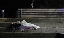코로나에 한파에…노숙인들, 오늘 밤은 어디로 가야 하나요