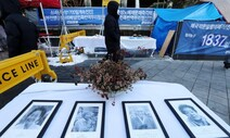 '일본은 위안부 피해자에 배상하라' 1심 판결 톺아보니…