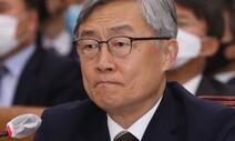 9개월 공석이던 감사위원에 조은석…청와대-감사원 '절충점'