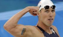 미 의사당 난입 올림픽 금메달리스트의 '후회'