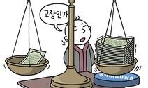 [유레카] 뇌물 1억이나 86억이나 마찬가지? / 박용현