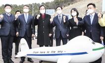 '가덕도' 날개 달고 부산서 뜨는 민주당…국민의힘 내부서 경고음