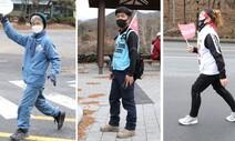 [만리재사진첩] 오늘도 걷는다 희망 뚜벅이