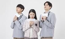 가까운 곳 선택 지원?…서울 중학교 배정방식 25년만에 바뀌나