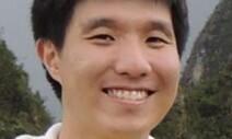 서울대, AI 전문가 구글 이준석 박사 겸직 교수 채용