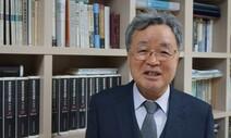 새 독립기념관장에 한시준 교수