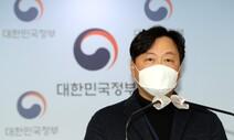 산업부 '북 원전' 6쪽 문서 공개…극비리 추진 정면 반박