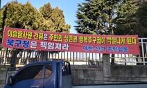 [서울 말고] 동네 한가운데 이슬람 예배소 / 박주희