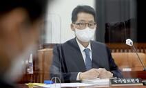 [왜냐면] 박지원 국정원장님, 진짜 개혁을 완수하십시오 / 강성국