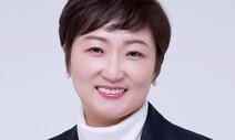 이언주, 예비후보 단일화 여론조사에서 박민식에 승리