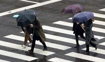 봄이 코앞인데 남부와 제주 태풍급 강풍에 폭우