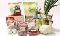 충북, 임산부·산모에게 친환경 농산물 공급
