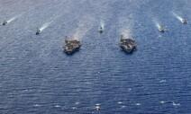 미-중 대립 최전선 남중국해 '아시아의 발칸' 되나