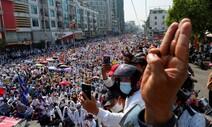 미얀마-태국 '쌍둥이 독재자'에 맞서는 밀레니얼 연대