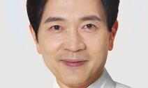 젊은 경제 전문가 박성훈, 부산시장으로 향하다