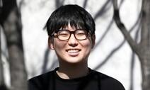 [사설] 변희수 하사 죽음, 차별·혐오가 빚은 '사회적 타살'
