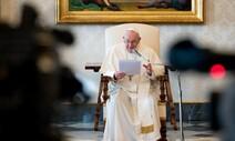 """사상 첫 이라크 방문 앞둔 교황 """"참회와 평화의 순례자로 간다"""""""