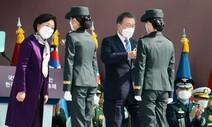 문 대통령, 국군간호사관학교 졸업식 첫 참석