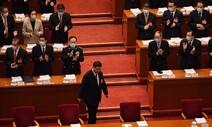 회복세 선언한 중국, 올해 경제성장률 전망치 '6% 이상' 제시