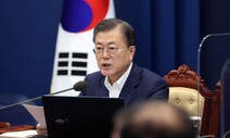 'LH발 땅투기' 총력 대응…전수조사 지시, 특별수사단 구성