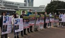 """광주 시민단체 """"미얀마 돕자""""...응원모금·의료용품 지원나서"""