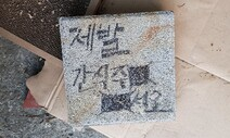 [옵스큐라] 제발 간식 주■■세요 / 김혜윤
