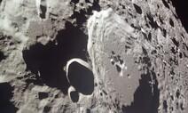 """[심채경의 랑데부] 달 과학자가 """"달 분화구""""를 들을 때"""