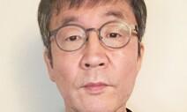 부산국제영화제 허문영 집행위원장