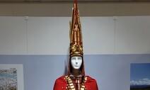 복원한 카자흐 '황금 인간'…신라 왕 복식과 닮았네