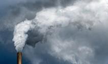 """""""세계 60개 은행, 파리협정 아랑곳없이 화석연료에 4500조원 투자"""""""