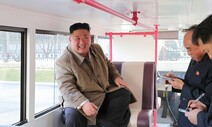 [왜냐면] '북한 식량부족' 올해도 지켜만 볼 것인가 / 김영훈