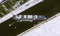 수에즈 운하 좌초 '배 띄우기' 난항…미 해군도 나선다