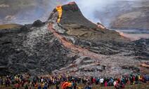 [1면 사진 모아보기] 800년 만에 터진 아이슬란드 화산