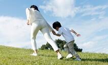 결혼 않고 한국 국적 자녀 둔 외국인 한부모, 아동양육비 지원받는다