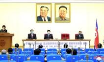 [사설] 북한의 '도쿄 올림픽 불참 결정' 유감스럽다