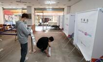 [사설] 대선 1년 앞 보궐선거, 유권자의 냉철한 한표를