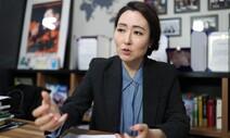 """""""미국이 정치화된 일부 탈북민 증언만 들어 안타깝다"""""""