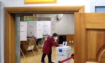오후 5시 서울 투표율 49.7%…부산은 44.6%