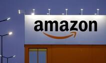 """미, """"아마존·구글 등 거대 다국적기업, 수익 낸 나라에 세금 납부"""" 제안"""