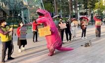 [영상] '기후 공약' 없는 오세훈의 서울시청 앞, 청년들이 찾아왔다