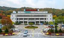 의정부 민락동 학원 관련 5명 추가 확진…누적 11명
