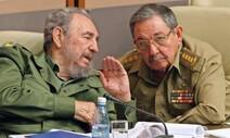 쿠바 '카스트로' 시대 저무나…당 총서기도 후계자에 넘길 듯